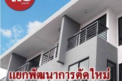 BN Thananda48